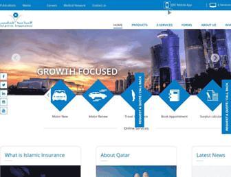 qiic.com.qa screenshot