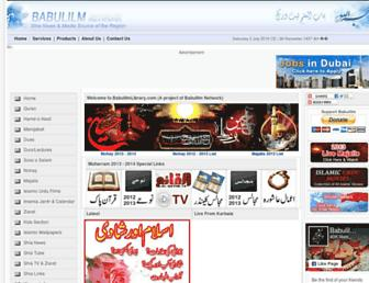 babulilmlibrary.com screenshot