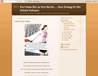 kuch-is-terha.blogspot.com screenshot