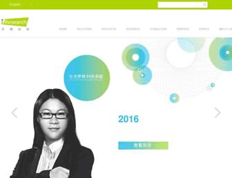Main page screenshot of iresearch.com.cn