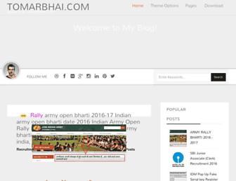 tomarbhai.com screenshot