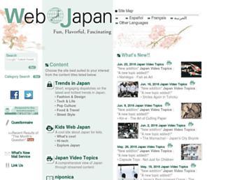 B41ec8005e1b63dd33d4898dbe87c782e1219eb2.jpg?uri=web-japan