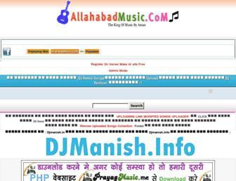 allahabadmusic.com screenshot