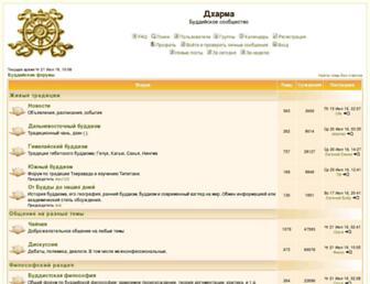 B437154293a53cb382267077928e3f945c462f90.jpg?uri=dharma.org