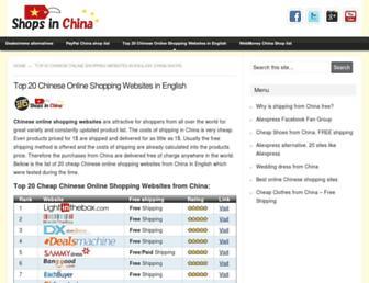 shops-in-china.com screenshot