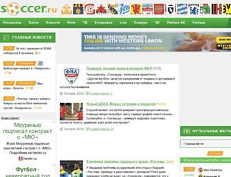 B45d283ddcabbabd26f42e6c461a0db48f9ed9f8.jpg?uri=top.soccer