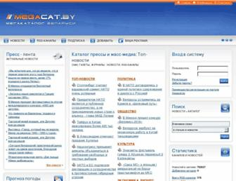 B46d2adab20e95283db62dbe83fd5aa5470e0856.jpg?uri=press.net