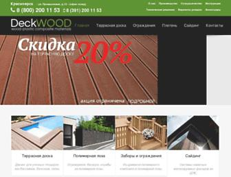 B473ec3bc867e371f5f614cb7d2764dc84db2c2b.jpg?uri=deck-wood
