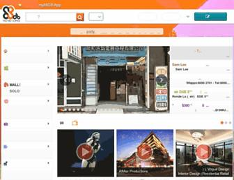 my.88db.com screenshot