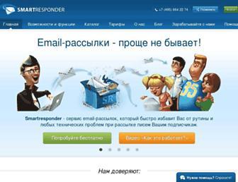 Thumbshot of Srclick.ru