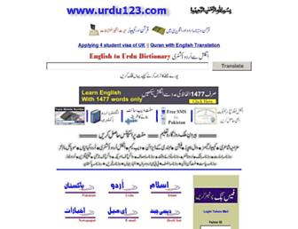 B48c8860f21d7dc5e45c5436c052677f3102c3b7.jpg?uri=urdu123