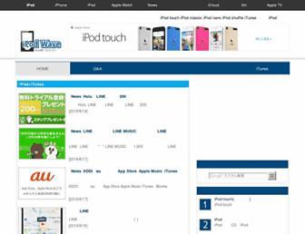 Thumbshot of Ipodwave.com