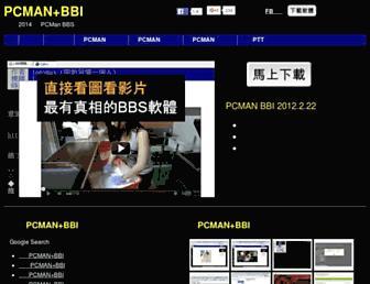 B4b01521833d426d67ca66b8924b82a4f93856e0.jpg?uri=bbi.com
