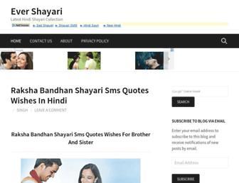 evershayari.in screenshot