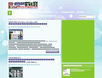 ilikedlmusic.blogspot.com screenshot
