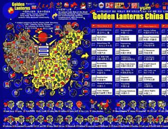 B4ebb8ed3f767816e4c2a8bdfd7907725679c6ba.jpg?uri=goldenlanterns