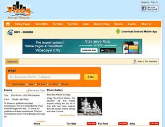vizageye.com screenshot