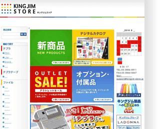 Thumbshot of Kingjim-store.jp