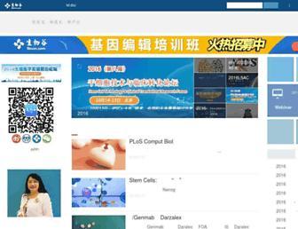 Main page screenshot of bioon.net