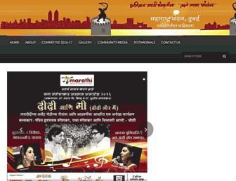 mmdubai.org screenshot