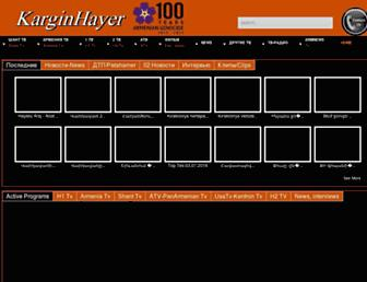 B51f131062fb56adde3304f7dc86852e55942e5d.jpg?uri=kargin-hayer