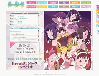 B534ca8fa0d6efbc268baca498d6266e31256335.jpg?uri=nisemonogatari-anime