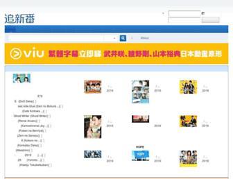 Thumbshot of Zhuixinfan.com