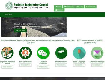 pec.org.pk screenshot
