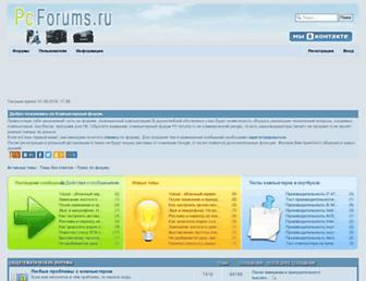 B54b5ecbd333e31c55a8ae6e5850829cf0335213.jpg?uri=pc-forums
