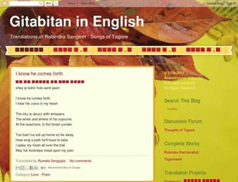 gitabitan-en.blogspot.com screenshot