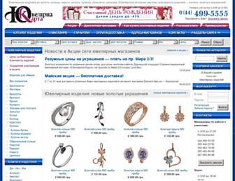 B58fb4e475fabc9d916bd43269815d622c6dde9d.jpg?uri=diamant.kiev