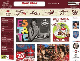 Thumbshot of Mamaroma.ru