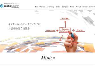 Thumbshot of Globalsearch.co.jp