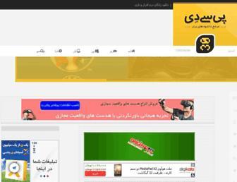 p30day.com screenshot