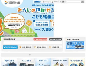 Thumbshot of Sotetsu.co.jp
