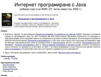 inetjava.sourceforge.net screenshot
