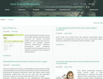 etis.ee screenshot