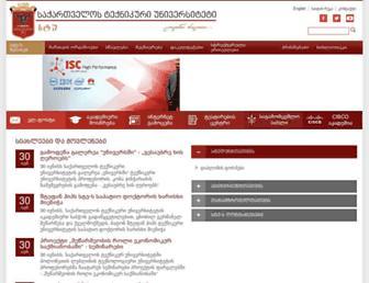 gtu.ge screenshot