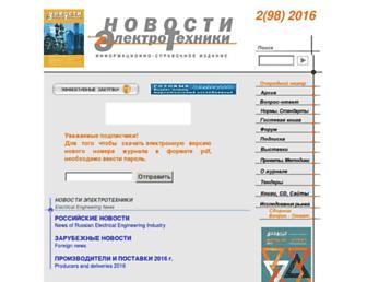 B5f85157e35a6852627e28afa4539296f2cba359.jpg?uri=news.elteh