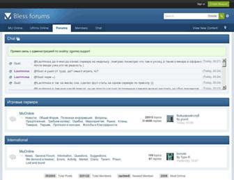 forum.bless.gs screenshot