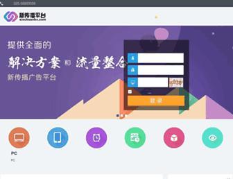 B64740b626503ff604541170723783080f62b1e8.jpg?uri=xinchuanbo