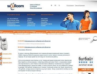 B662c239ade57fc78eba7a07e1a24c889caeee8f.jpg?uri=wellcom.tomsk