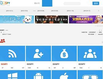 bbs.dospy.com screenshot