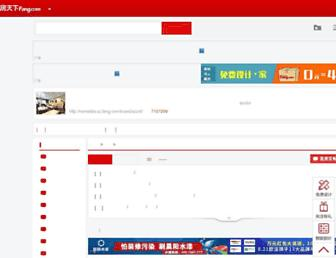 B687fbb837b9b247b6db1b84ad1f5055d12106be.jpg?uri=homebbs.sz.soufun