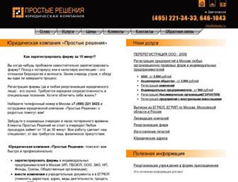 B68fdd9aae326791e86bfddb9fa53ed60aea24cc.jpg?uri=easylex