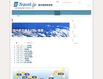 B691f5324b1601237b975375edf06299cc3acbeb.jpg?uri=d-air.travel