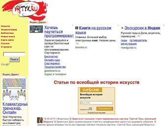 B6acdf183ddabced59b51c147ad7e0026cc9a242.jpg?uri=artyx
