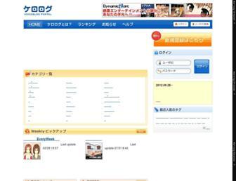 B6cf3b1cb456b3681be9d77f5f040a30131c32e1.jpg?uri=voiceblog