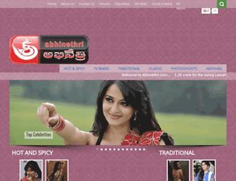 Thumbshot of Abhinethri.com