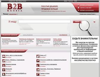 B6e0604d03cb750f122c88dc1b9953a6f56ac71f.jpg?uri=b2b-russia